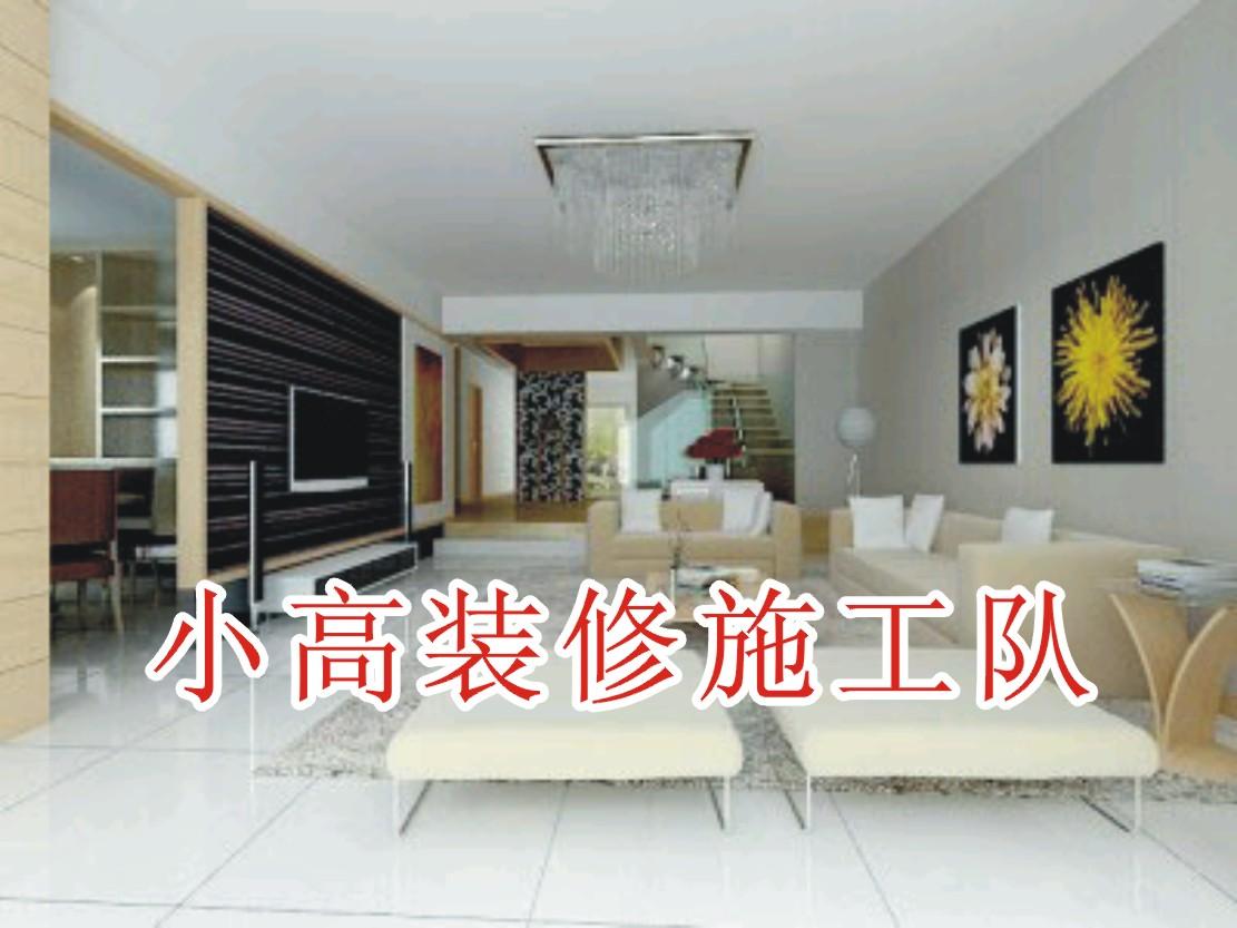 找上海装修公司_装潢公司